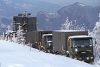 Swiss eye stealth-nixing radar to protect Alpine valleys