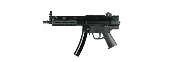 PTR Industries, Inc. submitted the PTR 9CS Sub Compact Weapon, similar to the weapon featured here. (PTR Industries, Inc.)