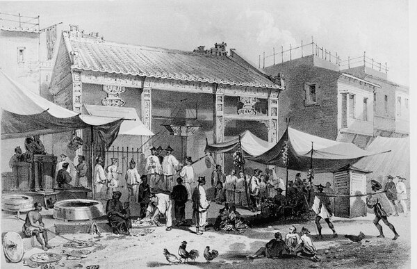 Fish market Canton / from nature by W. Heine ; lith. of Sarony & Co., New York, 1856. (Library of Congress)
