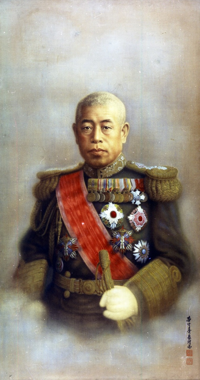 Adm. Isoroku Yamamoto, Imperial Japanese Navy (1884-1943), an official portrait, by Shugaku Homma, 1943. (U.S. Naval History and Heritage Command)