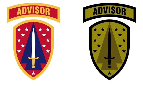 The Army unveiled the Security Force Assistance Brigade uniform patch and insignia on Feb. 8, 2018. (Army)