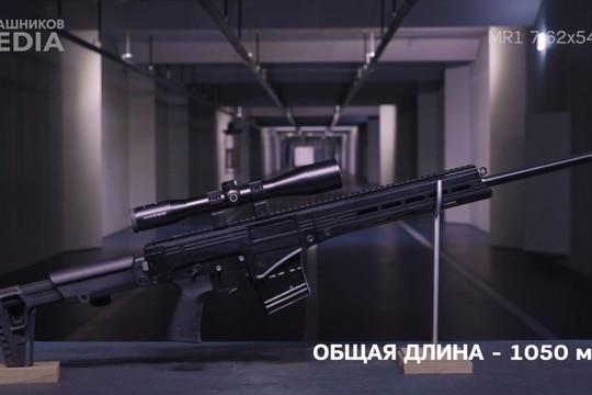Photo Kalashnikov Media via screengrab