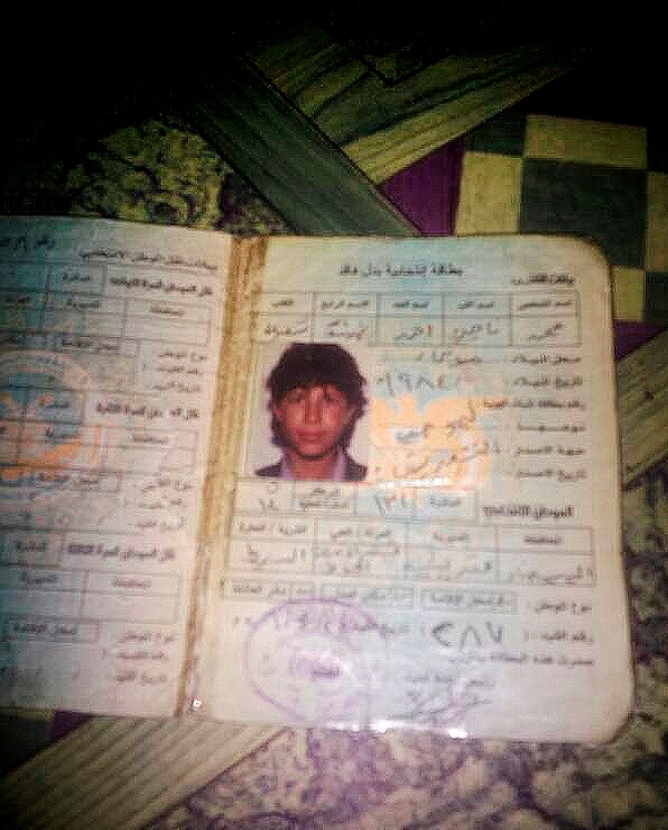 This 2018 image provided by the Sarima family shows a photo of Mohammed Abu Sarima, who was killed in a drone strike in Yemen. The Pentagon confirmed a drone strike on the same day in the province of Bayda, saying they were targeting al-Qaida. (Sarima family via AP)