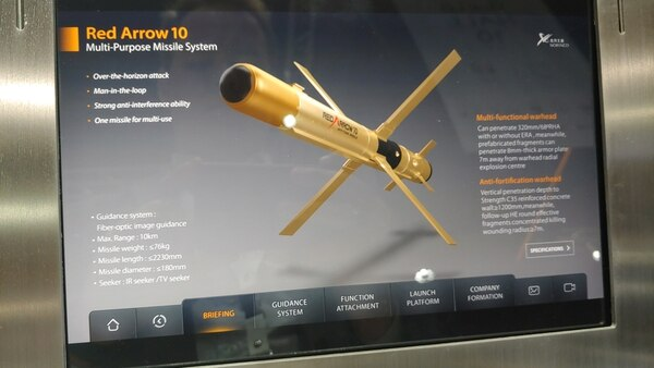 A display marketing the HJ-10A missile at IDEX 2019. (Jeff Martin/Staff)