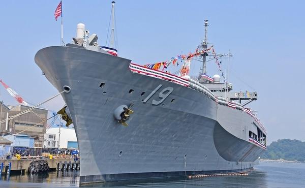The U.S. 7th Fleet flagship USS Blue Ridge at Yokosuka's annual Friendship Day celebration on Aug. 4. (MC2 Adam K. Thomas/Navy)
