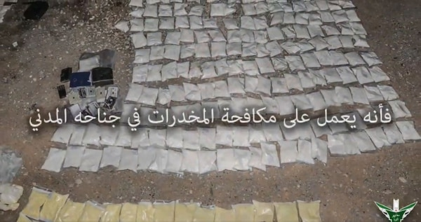 An image from a video posted on Twitter by the U.S.-allied partner force Maghawir al-Thowra shows a haul of the amphetamine-type narcotics, seized from ISIS near al-Tanf, Syria. (Twitter)