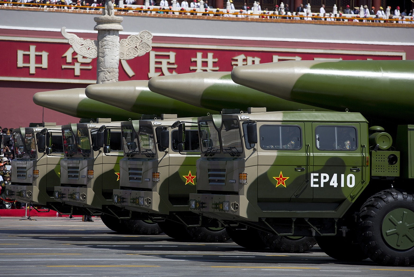 Chinese military vehicles carry DF-26 ballistic missiles during a parade on Sept. 3, 2015, in Beijing. (Andy Wong/Pool via Getty Images)