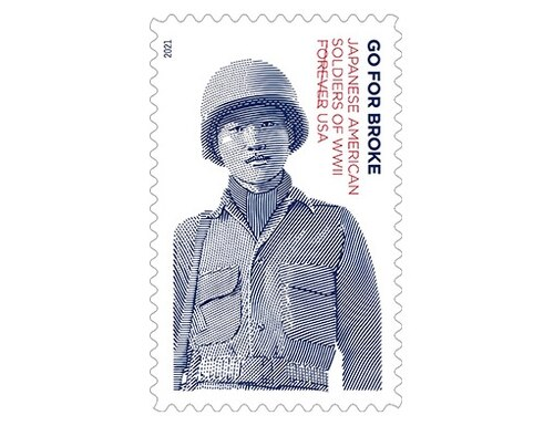 The Go For Broke: Japanese American Soldiers of WWII stamp. (U.S. Postal Service)