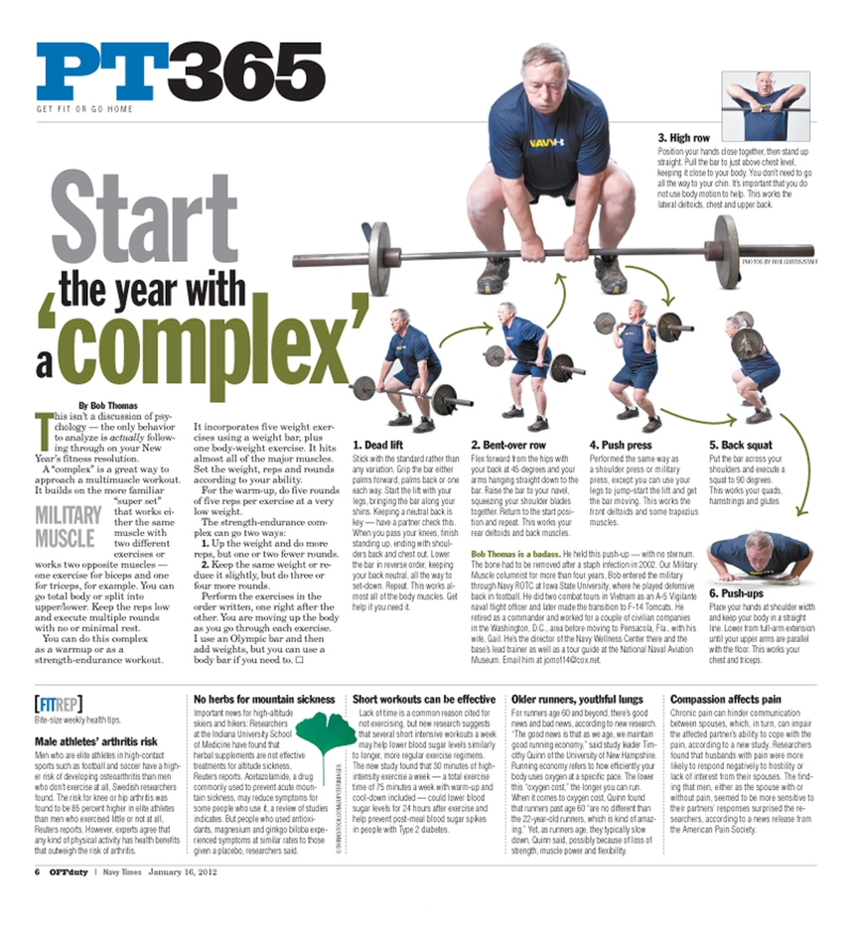 Start the year with a 'complex'