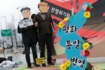 A 'palpable air of calm' along Korea's DMZ but growing concerns about rising regional rivals