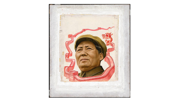 Mao Tse-Tung, 26 Dec 1893 - Sep 1976, a tempera and pencil on board by Guy Rowe. (National Portrait Gallery, Smithsonian Institution; gift of Time magazine)