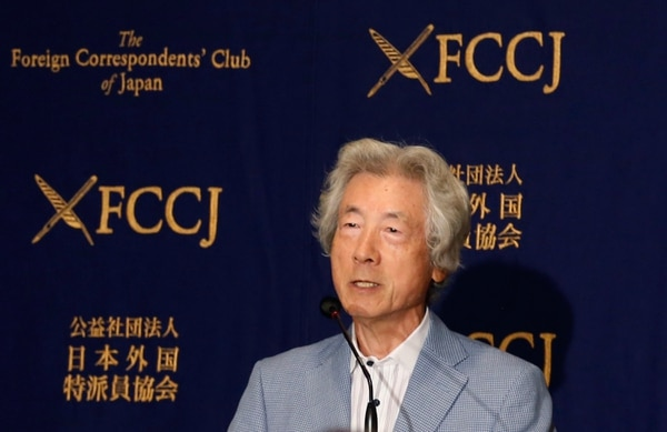 Former Japanese Prime Minister Junichiro Koizumi speaks during a press conference at the Foreign Correspondents' Club of Japan in Tokyo Wednesday, Sept. 7, 2016. Koizumi is raising money for the hundreds of American sailors who say they got sick from radiation after taking part in disaster relief for the 2011 tsunami that set off the Fukushima nuclear catastrophe. (AP Photo/Yuri Kageyama)