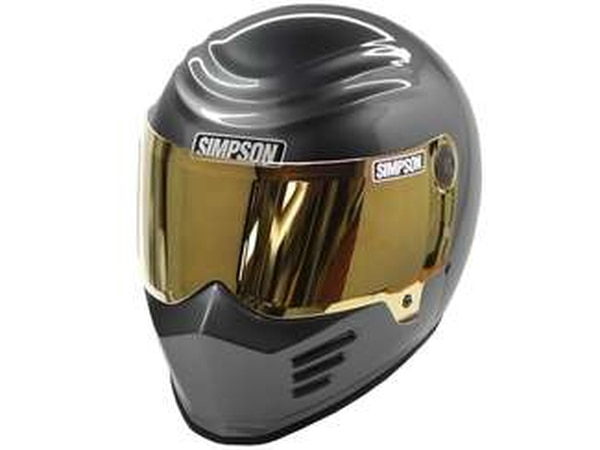 Those who have come to know and love the classic Bandit helmet styling will love the added features on this particular rendition. (Simpson)