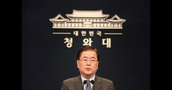 South Korean National Security Director Chung Eui-yong speaks during a press conference at the presidential Blue House in Seoul, Thursday, Sept. 6, 2018. (Ahn Young-joon/AP)